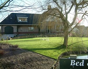 Guest house 650201 • Bed and Breakfast Alblasserwaard • B&B Fruitbedrijf Stek